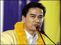 Democrat leader Abhisit Vejjajiva