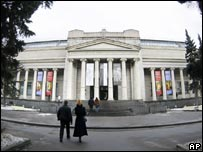 Moscow's Pushkin Fine Arts Museum