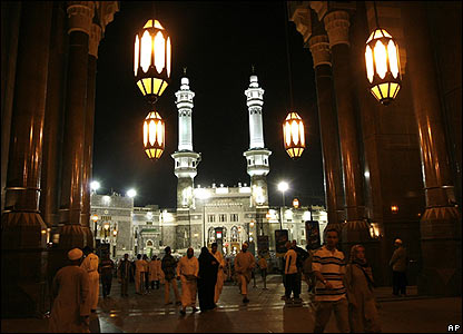 The Grand Mosque
