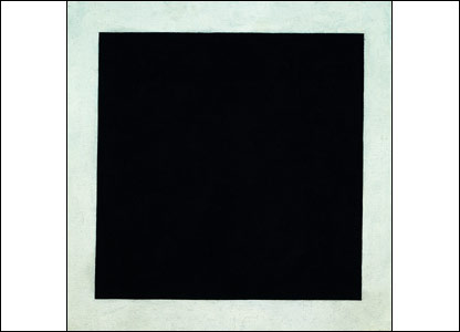 Kazimir Malevich, Black Square, c. 1923, courtesy of the State Russian Museum, St Petersburg