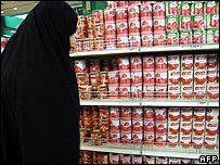 Iranian shops in a supermarket