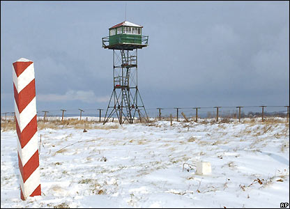 Ukrainian guard tower on border with Poland