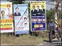 Election posters in Nakhon Ratchasima, northeast of Bangkok