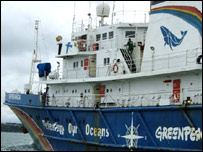 The Greenpeace vessel - the Esperanza