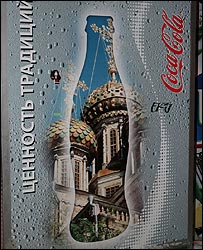Russian Coca-Cola advert