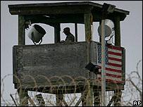معتقل جوانتانامو