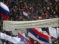 مظاهرات صربية