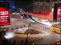 The ARJ21 being unveiled at Friday's ceremony