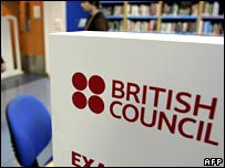 British Council in Moscow