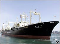 Japanese whaling ship Nisshin Maru leaves port in Shimonoseki