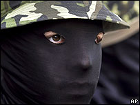 A masked man at the funeral of a Hamas militant in the Maghazi refugee camp on 21 December 2007