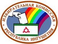 Логотип избиркома Ингушетии