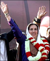 Benazir Bhutto at the rally on 27 December 2007
