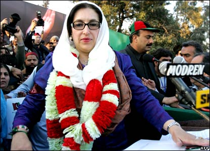 Pakistani former premier Benazir Bhutto arrived for an election campaign rally in Rawalpindi 27 December 2007