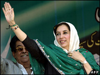 Benazir Bhutto at a rally on 18 December 2007