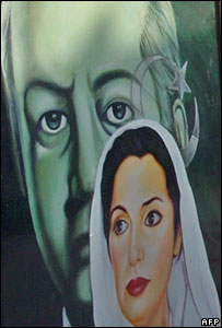 Portrait of Benazir Bhutto and her father Zulfiqar Ali Bhutto