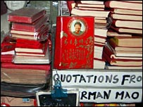 Mao's Little Red Book for sale in Beijing