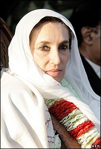 Benazir Bhutto at a rally in Rawalpindi the day of her death