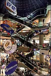 Centro comercial en Caracas, Venezuela