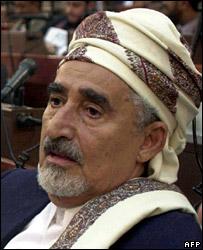 Abdullah Bin Hussein al-Ahmar (May 2003)