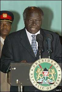 President Mwai Kibaki speaks after the swearing in ceremony