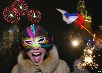 New year celebrations in Moscow's red Square