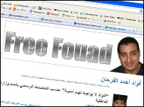 Fouad al-Farhan's website