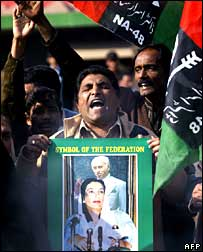 Bhutto supporter, Islamabad 2 January 2008