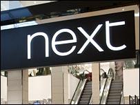 Next store logo