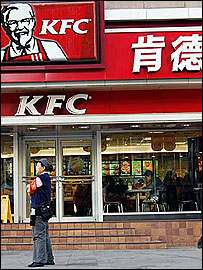 KFC outlet in Beijing
