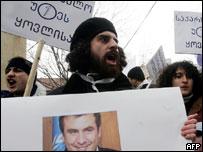 Оппозиция в Грузии