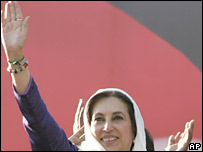 Benazir Bhutto at her last rally