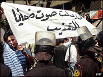 Egyptian riot police confront anti-torture demonstration