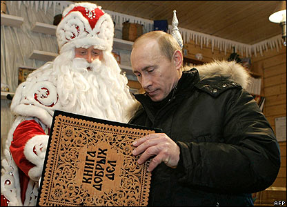 "Vladimir Putin visits ""Grandfather Frost"" in Veliky Ustyug, northern Russia"