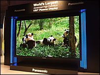 Panasonic television