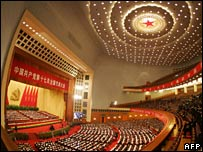 China's Great Hall of the People, Beijing (file photo)