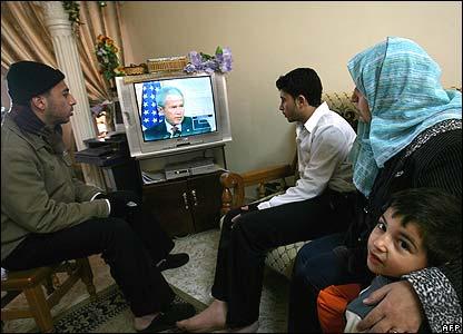 Family in Rafah
