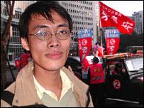 Lee Shun-ho