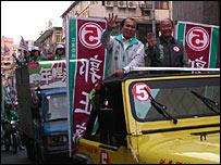 DPP candidate Julian Kuo