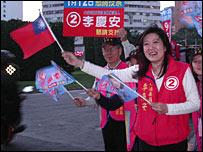 KMT candidate Diane Lee