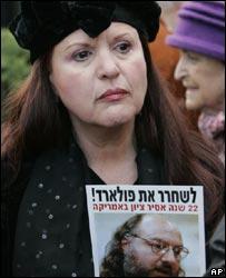 Esther Pollard