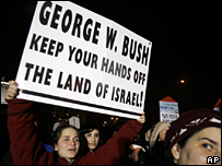 Protest against George Bush in Har Homa (8 January 2008)