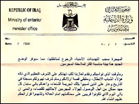 Letter from Iraqi interior minister