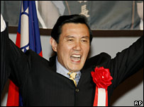 Taiwanese opposition  Kuomintang party leader Ma Ying-jeou (file photo)