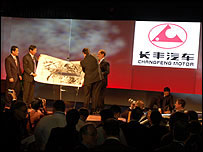 Changfeng press conference, Detroit Auto Show