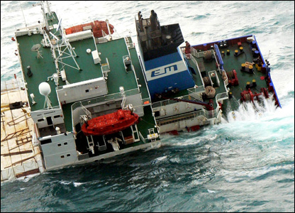 Maritime and Coastguard Agency footage of the stricken cargo ship