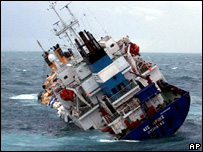 Greek cargo ship Ice Princess