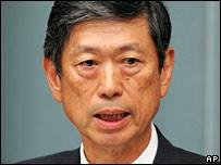 Japanese Foreign Minister Masahiko Komura (file photo)