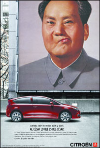 A distorted portrait of Chairman Mao, as featured in a controversial Citroen advert