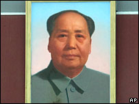 Portrait of Mao Zedong hanging in Beijing's Tiananmen Square